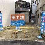 庄内栄町2丁目【新築戸建】