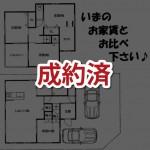 【売約済み】岸和田市南町【新築戸建】