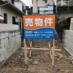 箕面市桜ヶ丘2丁目【売土地】